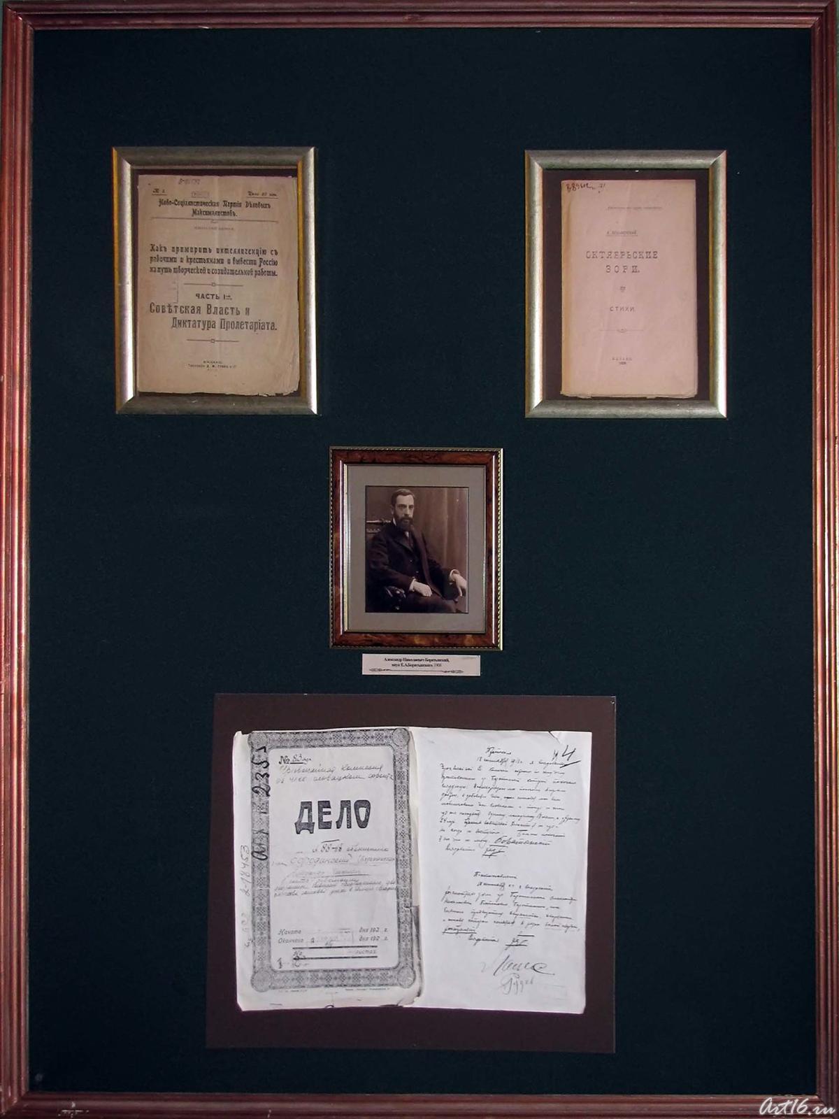 Фото №52147. Фрагмент экспозиции в Музее Е.А.Боратынского