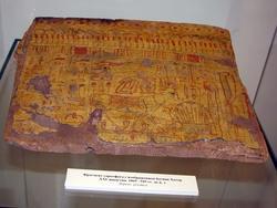Фрагмент саркофага с изображением богини Хатор XXI династии
