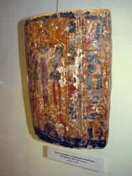 Фрагмент саркофага с изображением богини Исиды XXI династии