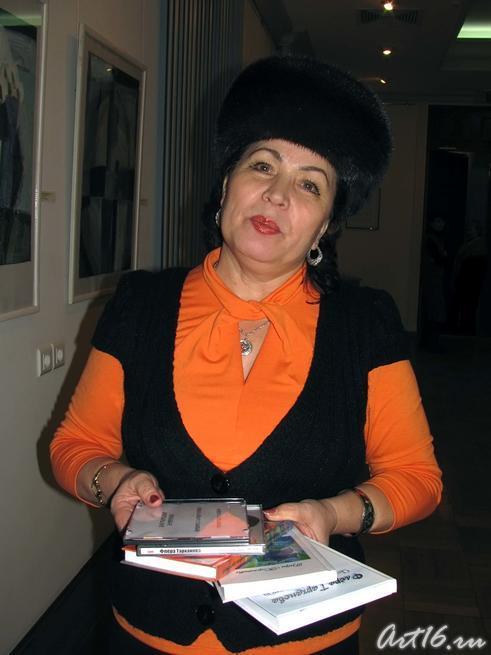Флера Тарханова, поэтесса, прозаик, переводчик