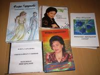 Книги и диски с песнями на слова Флеры Тархановой
