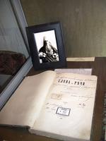 Автографы казанских архиереев