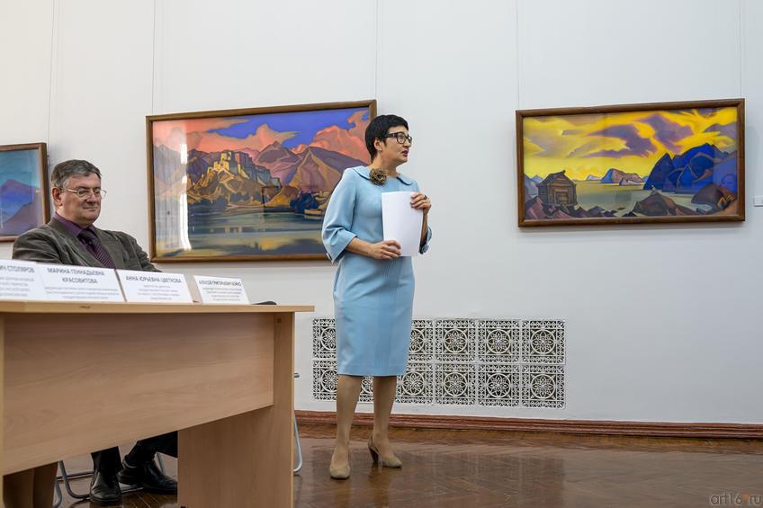 Фото №527312. Art16.ru Photo archive