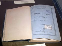 Антоний (Храповицкий), Митрополит. Полное собрание сочинений, том 2