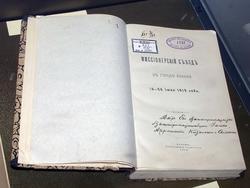 Миссионерский съезд в городе Казани. 13-26 июня 1910