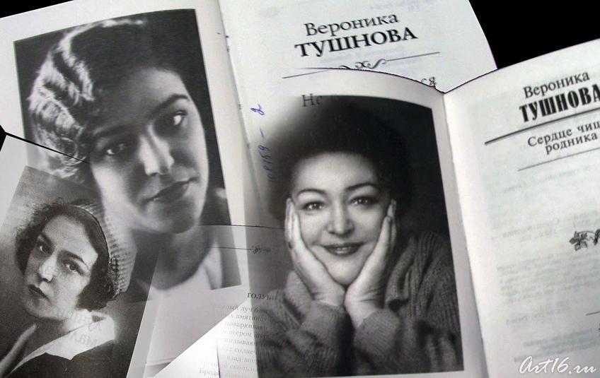 Фото №53113. Вероника Тушнова