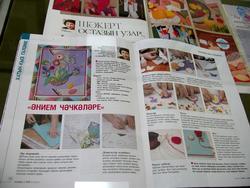 Уроки рукоделия в журналах