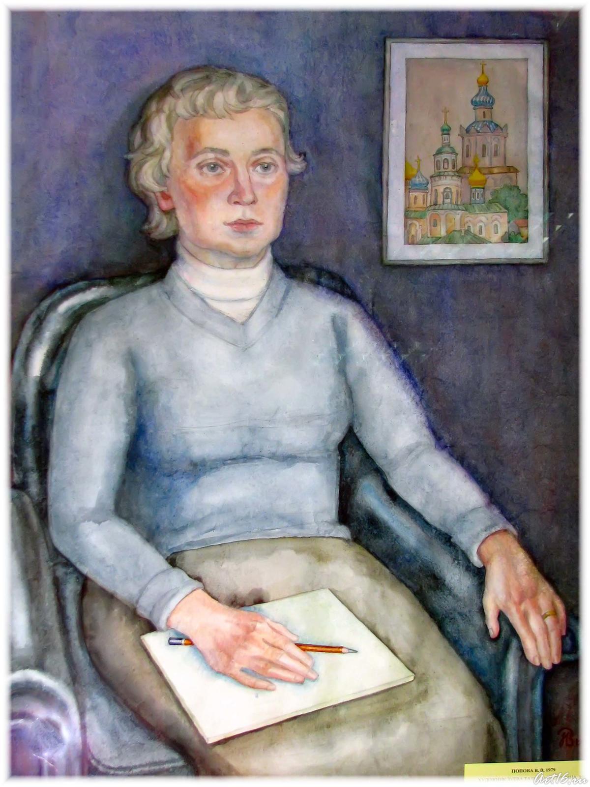 Фото №54688. Художник Зуева Татьяна Андреевна, 1998