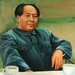 Выставка «Мистерия Мао»