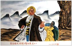 Панно с изображением сцены из революционной оперы