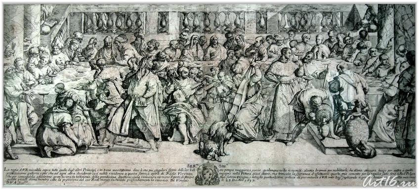 Фото №55760. Брак в Кане Галилейской.1637