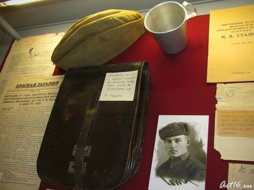 Фото №56422. Пполевая сумка писателя-фронтовика Г. Паушкина. 1941-1945 /его фото