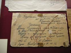 Заявление в Бауманский райвоенкомат г. Казани
