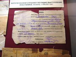 Справка о мобилизации от 23 июня 1941 года