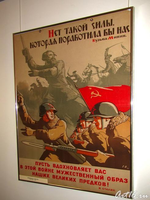 Плакат ʺПусть вдохновляет Вас в этой войне мужественный образ наших предков ::Татарстан-тыловая база фронта.