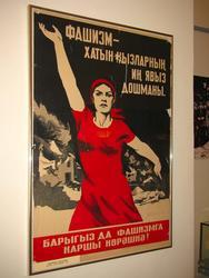 Плакат на татарском языке