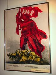 Плакат ''Всей Красной армии  - добиться того, чтобы 1942 год....''
