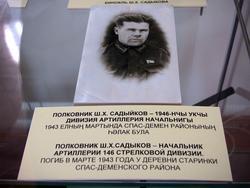 Фото. Полковник Ш.Х.Садыков, - начальник артиллерии 146 СД