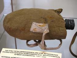 Фляжка армейская И.А.Антропова, командира батареи 280 АП, 146 СД. 1941-1945
