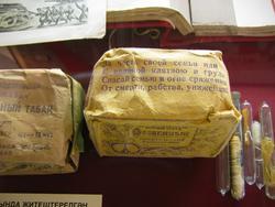 Табак курительный Казанской Табачной фабрики, 1941-1945