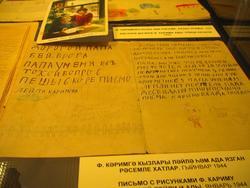 Письмо с рисунками Ф.Кариму, январь, 1944 от дочери Лейлы