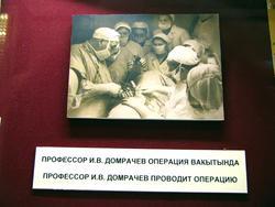 Фото. Профессор И.В.Домрачев проводит операцию