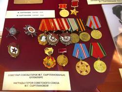Награды Героя Советского Союза М.Г.Сыртлановой