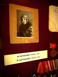 Фото. М.Сыртланова, Тифлис, 1935