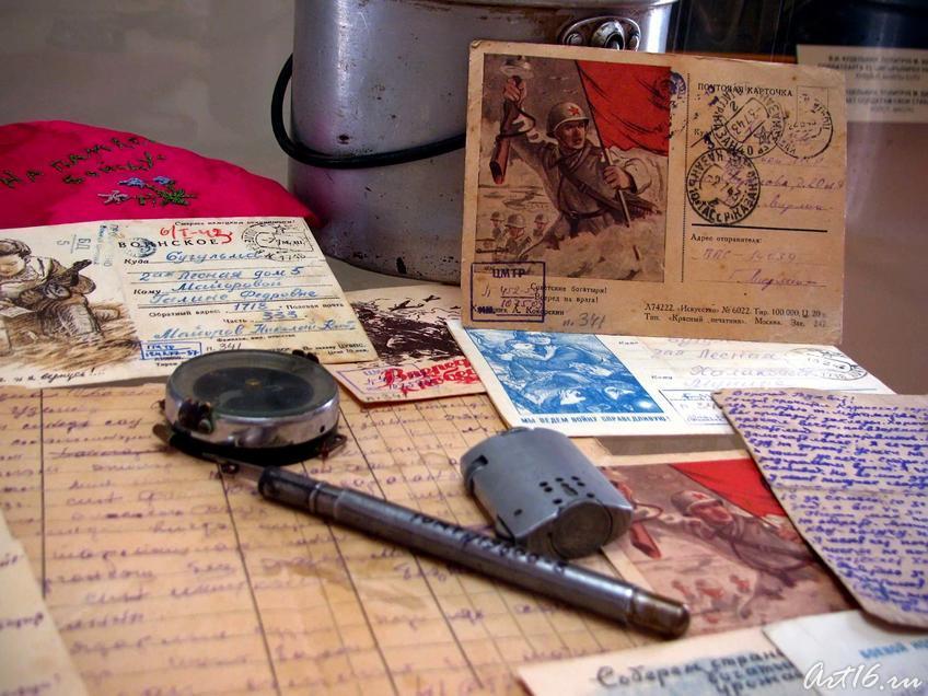 Фото №56692. Письма с фронта, личные вещи: зажигалка, ручка, компас, фляга