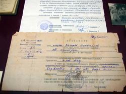Извещение о без вести пропавшем в июле 1941 года