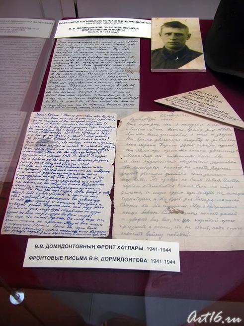 Фронтовые письма В.В.Дормидонтова, 1941-1944::Татарстан-тыловая база фронта.