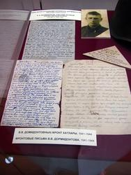 Фронтовые письма В.В.Дормидонтова, 1941-1944