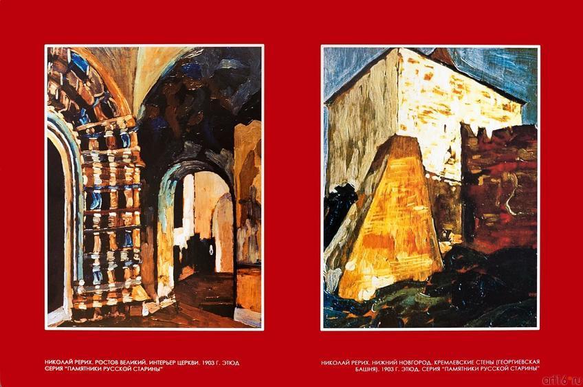 Фото №569053. Art16.ru Photo archive