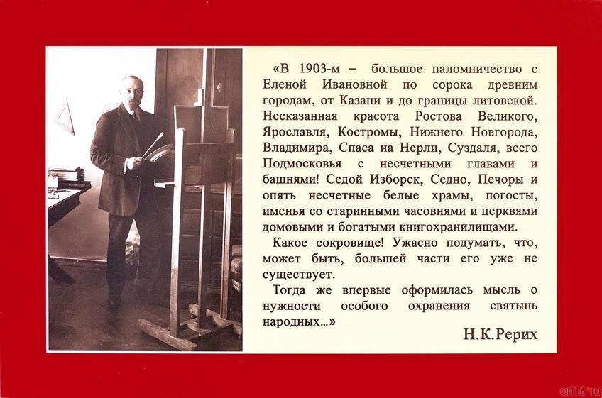 Фото №569078. Art16.ru Photo archive