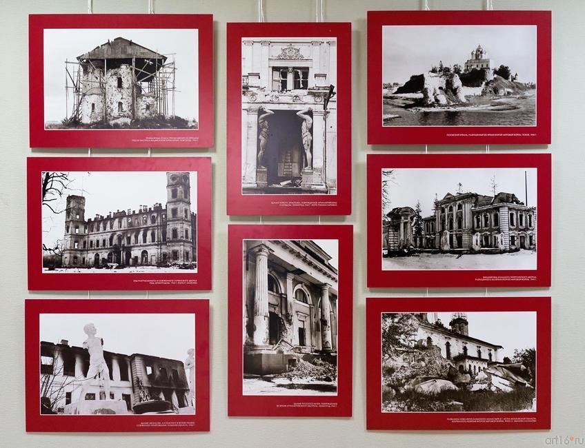 Фото №569167. Art16.ru Photo archive