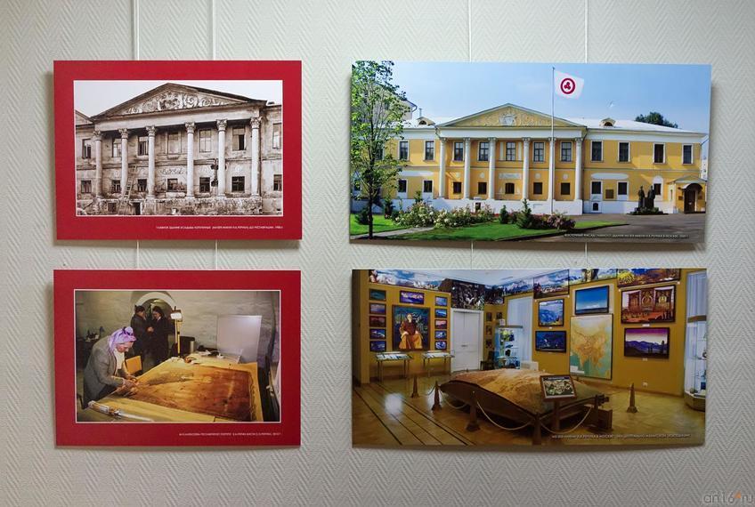 Фото №569243. Art16.ru Photo archive