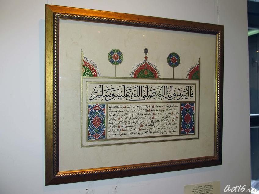 Фото №57216. Хадис Пророка - Морокко. 2009