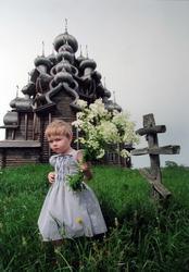 Я родился в СССР