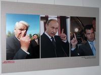 1996-2009 гг. Российские президенты