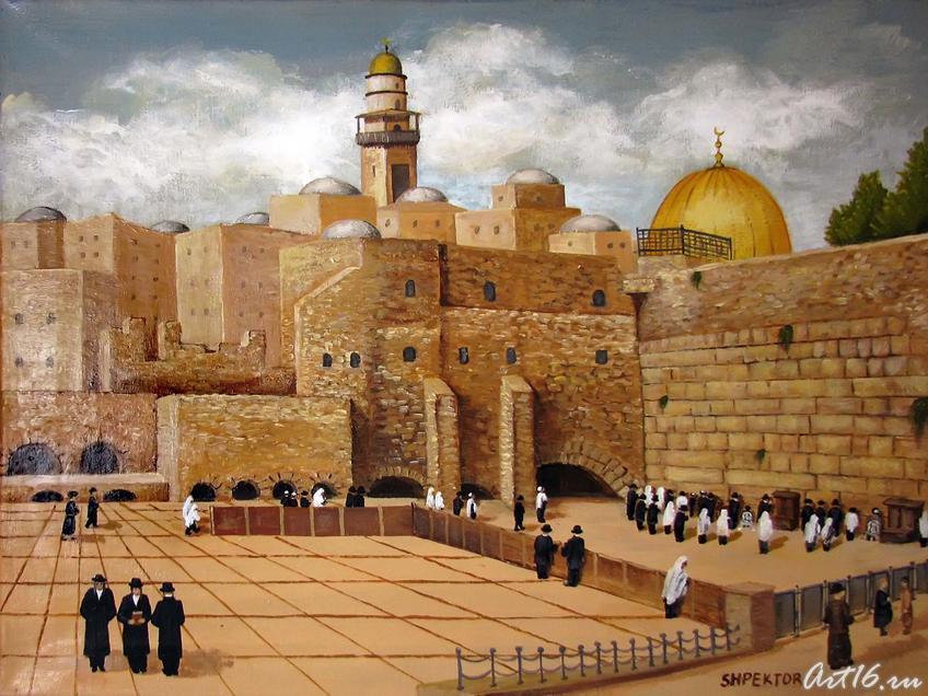 К утренней молитве::Искусство Израиля Татарстану