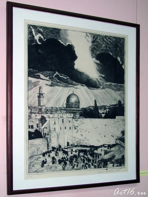 Графический лист из серии ʺСтарый Иерусалимʺ (1)::Искусство Израиля Татарстану