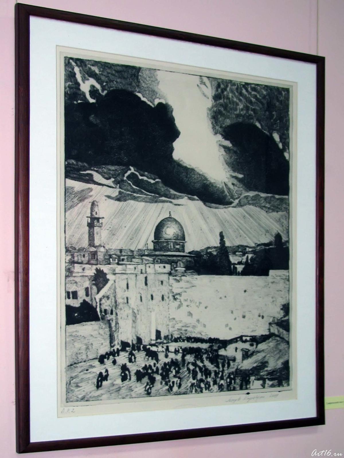 Фото №58192. Графический лист из серии ''Старый Иерусалим'' (1)