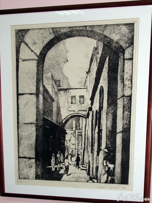 Графический лист из серии ʺСтарый Иерусалимʺ (2)::Искусство Израиля Татарстану