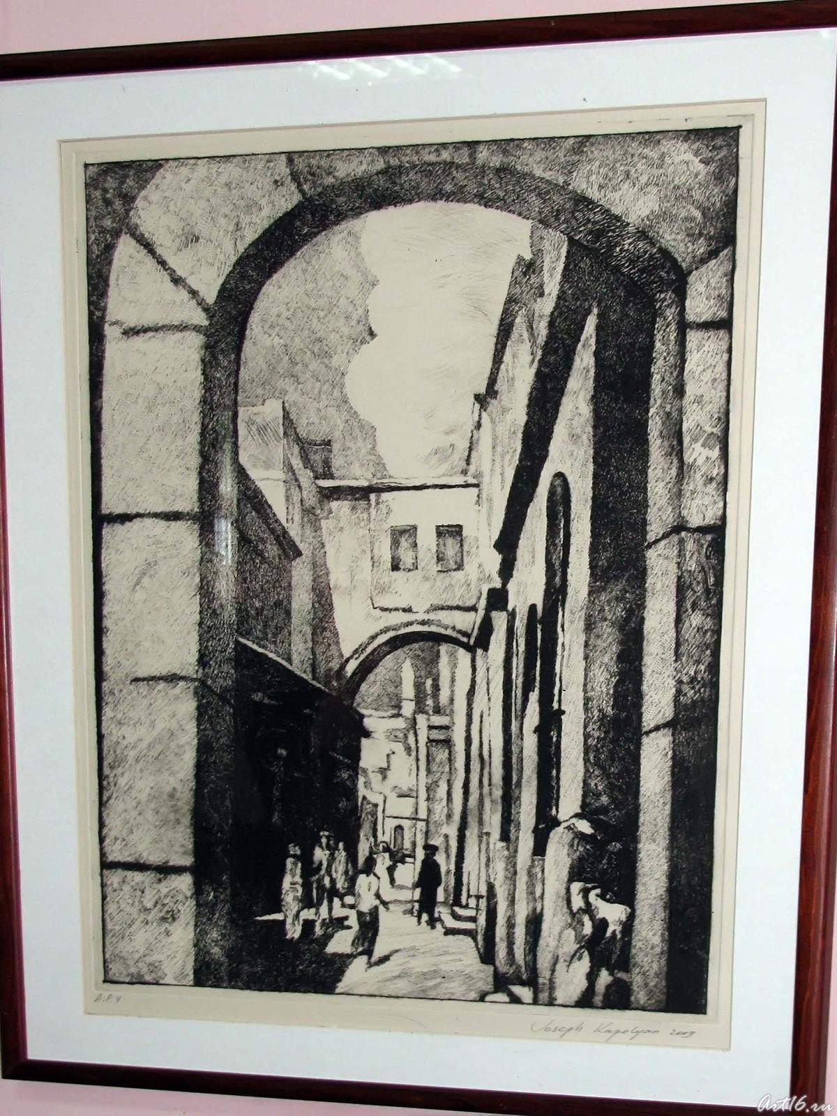 Фото №58198. Графический лист из серии ''Старый Иерусалим'' (2)