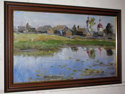 Село Федоровское