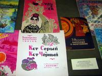 Книги иллюстрированные И.К.Колмогорцевой