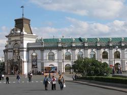 У Национального музея РТ