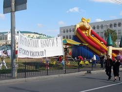 Демократия в Казани