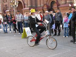 Аттракцион ''Пьяный велосипед''