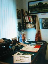 Уголок Гарифа Ахунова в Арском музее литературы и искусства
